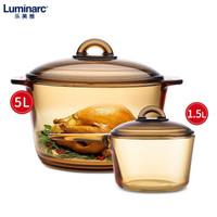 小编精选:Luminarc 乐美雅 琥珀玻璃锅套组 1.5L+5L