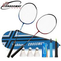 克洛斯威 羽毛球拍對拍套裝 2只裝(紅+藍) *2件