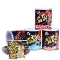 DASENG/大圣  夾心海苔 多口味可選 40g/罐 * 4罐