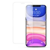 奢姿  iPhone鋼化膜*10片 非全屏 送貼膜工具