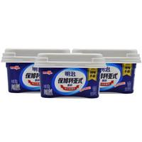 有券的上:meiji  明治  纯味不甜 凝固型酸奶 180g*3盒 *6件