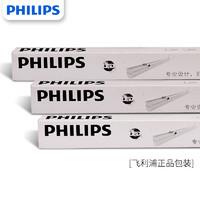 Philips 飛利浦  11W(含)-15W(含)  一體化led燈