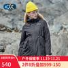 Discovery戶外2019秋冬女式輕量保暖套絨沖鋒衣DAWH92671 黑色 M *2件