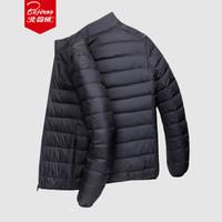 北極絨(Bejirong)輕薄羽絨服男士 2019冬季白鴨絨立領短款羽絨服舒適保暖外套 1216-1-9805 黑色 XL *3件