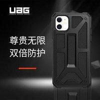 UAG iPhone 11 尊贵系列保护壳