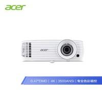 京东PLUS会员、历史低价:acer 宏碁 彩绘 H6810BD 4K家用投影机