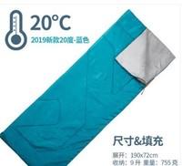 DECATHLON 迪卡儂 8242009 戶外露營睡袋 20℃