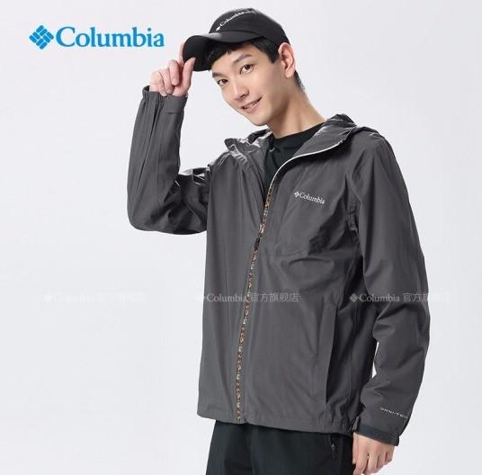 Columbia 哥伦比亚 PM4924 男款连帽冲锋衣