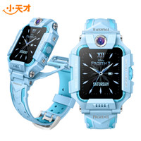 小天才 XTC Z6 冰雪奇缘定制款 儿童电话手表
