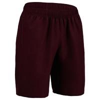 DECATHLON/迪卡儂 FST 120 男子有氧健身短褲