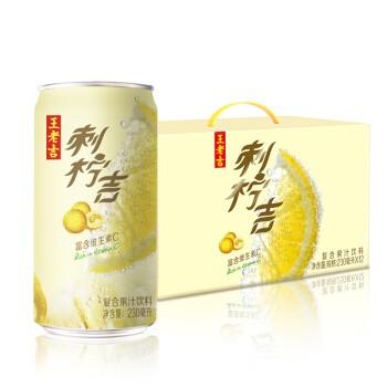 王老吉 刺柠吉复合果汁饮料 230ml*12罐