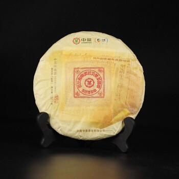 中茶 云南普洱茶 2019年大红印经典版圆茶生茶饼 357克*7饼