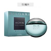 考拉海購黑卡會員 : BVLGARI 寶格麗 海藍男士淡香水  凝結大海的靈魂