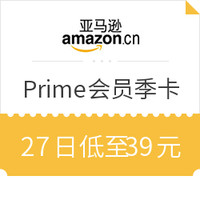 Amazon 亞馬遜海外購 Prime會員 季卡