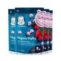 88VIP:Gerber 嘉宝 酸奶溶豆 莓果味 28g *4件