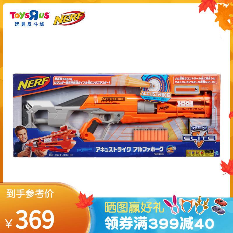 玩具反斗城 孩之宝NERF热火精英系列炫威发射器
