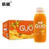 依能 沙棘橙汁 350ml*15瓶  *2件