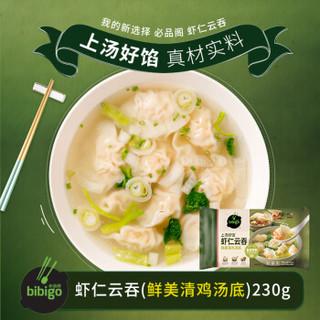 bibigo 必品阁 虾仁云吞 鲜美鸡汤 230g