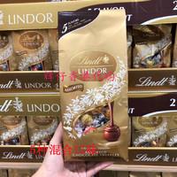 香港代购 美国原装瑞士莲混合5味流心巧克力