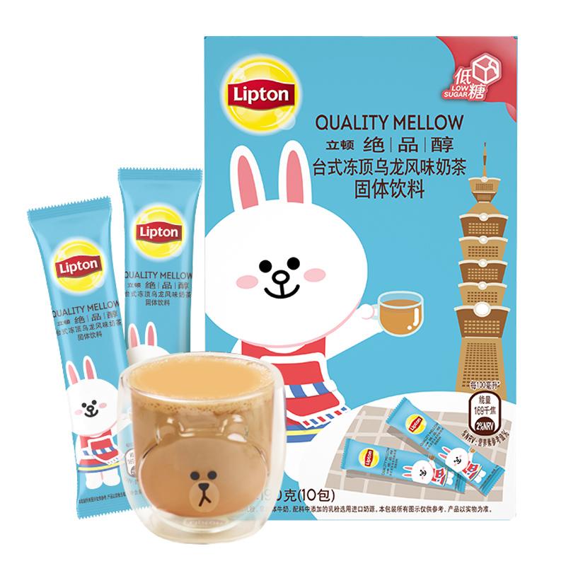 立顿/Lipton 绝品醇台式冻顶乌龙 奶茶速溶装190g/盒新老包装随机