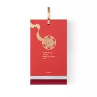豆瓣 电影日历2020(标准版)朱砂红