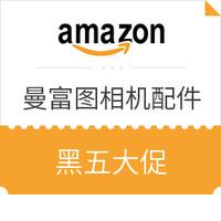 中亚Prime会员:亚马逊海外购 Manfrotto 曼富图 相机配件黑五大促