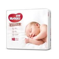 限新人:HUGGIES 好奇 皇家铂金装纸尿裤 NB84片