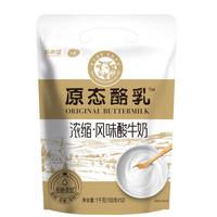 限河南:新希望 原态酪乳 浓缩无添加剂 100g*10袋