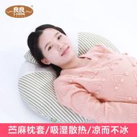 良良(liangliang)哺乳枕頭多功能孕婦枕護腰枕側睡枕 寶寶學坐枕嬰兒喂奶枕 *3件