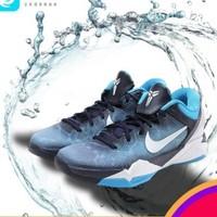 e袋洗 运动鞋(普通面料)/小白鞋/帆布鞋清洗任意2双 免费取送