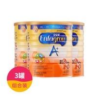 MeadJohnson Nutrition 美赞臣 安儿宝A+ 经典版幼儿配方奶粉 3段 900g  *3罐