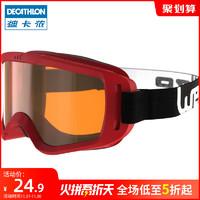 迪卡儂 兒童滑雪護目鏡 防霧防紫外線柱面單層透鏡滑雪鏡WEDZE5