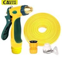 CABOCROWN/嘉寶冠   高壓洗車水槍套裝+水管5米