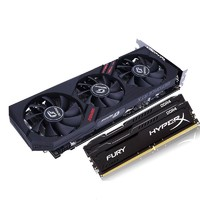 Colorful 七彩虹 iGame RTX2060 UItra 6G 显卡 + 金士顿 骇客神条 DDR4 2666 8GB*2