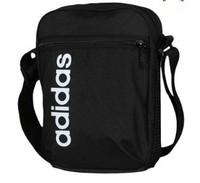 adidas 阿迪达斯 DT4822 男/女款单件包*2件