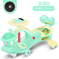 麥寶創玩 兒童扭扭車青蛙款+音樂