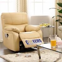 1日0点、61预告:CHEERS 芝华仕 831B 真皮电动单人位沙发