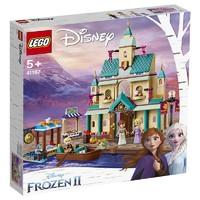 1日0点、61预告、88VIP:LEGO 乐高 冰雪奇缘2 41167 阿伦黛尔城堡村庄