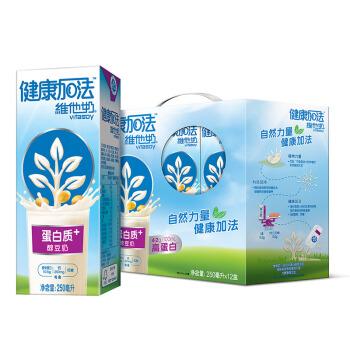 vitasoy 维他奶 维他奶健康加法系列 100008581256 健康加法蛋白质+醇豆奶250ml*12盒