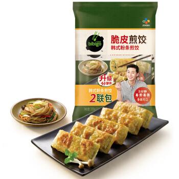 必品阁(bibigo)粉条煎饺 煎饺 锅贴 速冻饺子 早餐食材