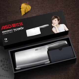 ASD 爱仕达 185mm锋掣龙吟RDG8C2WG菜刀