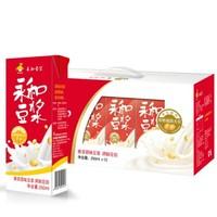 永和豆漿 早餐豆奶 植物蛋白飲料 香濃原味豆漿250ml*12盒/箱 *10件