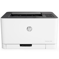 历史低价、补贴购:HP 惠普 150nw 彩色激光打印机