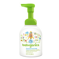 Babyganics 甘尼克寶貝 泡沫洗手液 無香 250ml