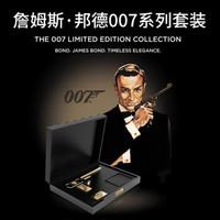 STDupont都彭 詹姆斯·邦德007限量收藏版L2朗聲/MINI/MAXJET系列打火機雪茄剪 收藏套裝大禮盒