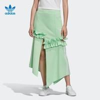 12日0點 : adidas 阿迪達斯 三葉草 SKIRT 女裝運動裙子FT9905