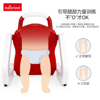 rastar/星辉 宝宝学步车手推车多功能防侧翻婴儿助步车