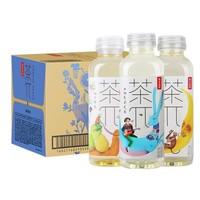 移动专享:农夫山泉 茶派茶π多 口味混合 500ml*15瓶