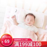子初兒童冰絲蓋毯100*110  秋被嬰兒抱被 飛行棋圖案橘粉色 *3件