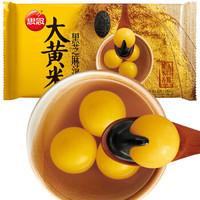 京東PLUS會員 : 思念 大湯圓 大黃米黑芝麻口味 454g *9件